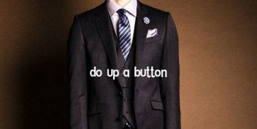 結婚式に出席!スーツのボタンはいくつ止めるのが正解?