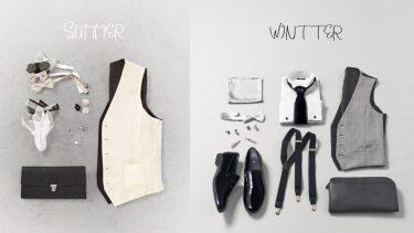 【結婚式】スーツの着こなしは季節によって変わる?