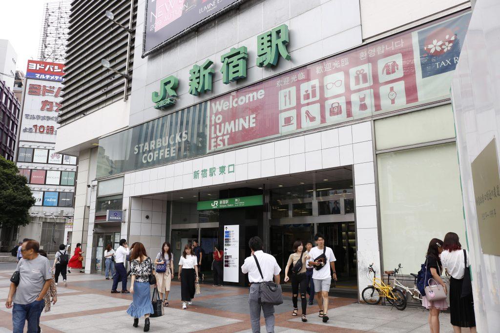 JR新宿東口