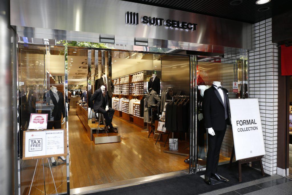 スーツセレクト新宿店頭