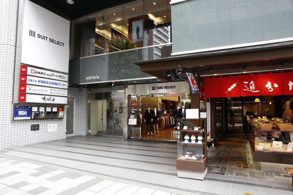 スーツセレクト新宿