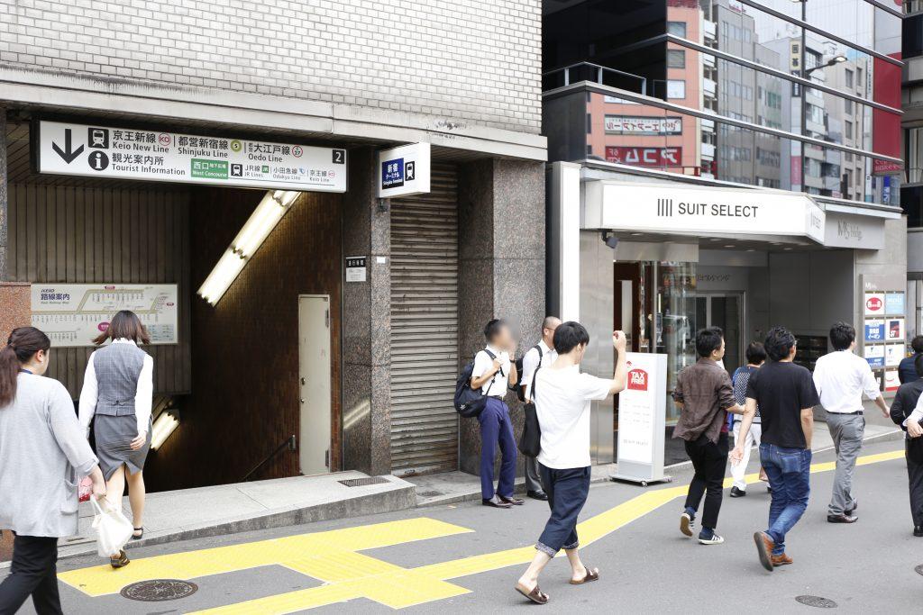 新宿地下鉄2番出口