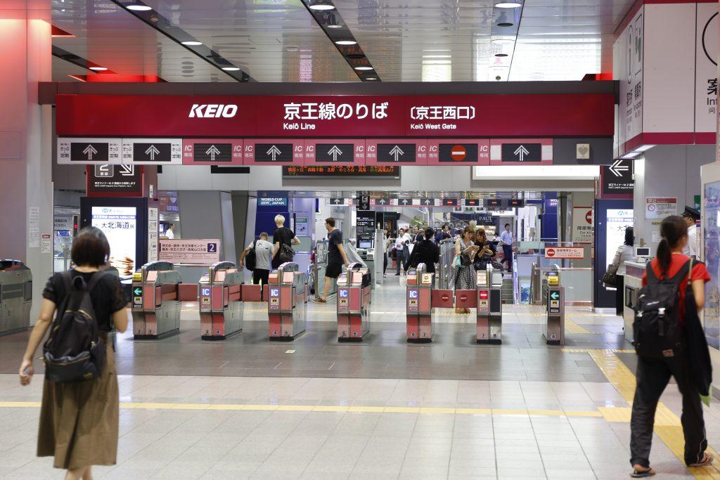 京王線新宿駅改札