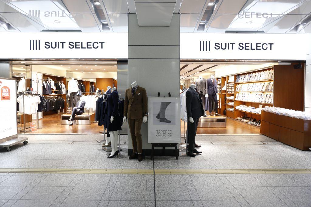 スーツセレクト新宿西、店頭入り口