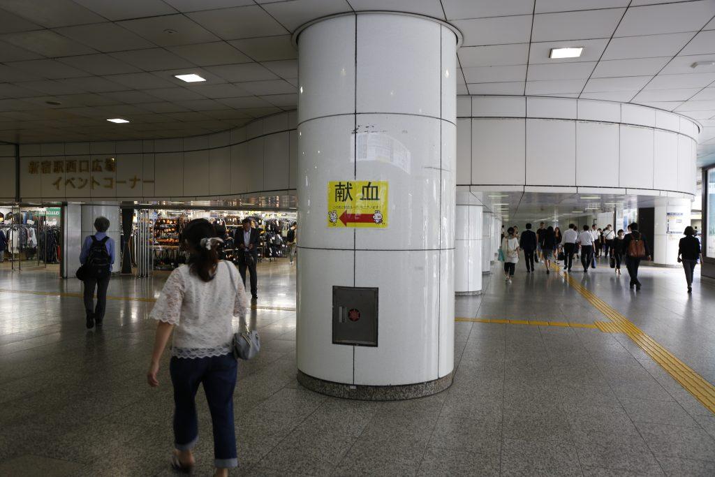 新宿駅西口広場