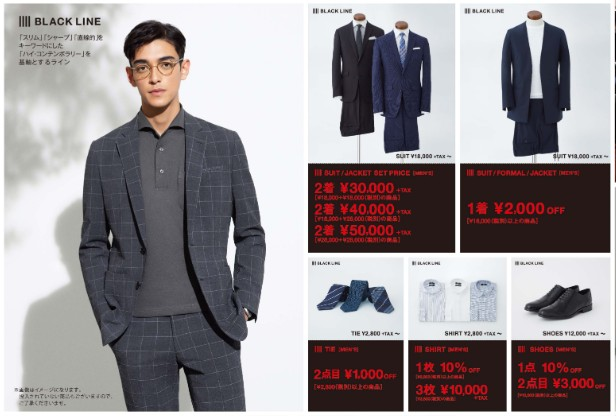 スーツセレクト五反田のチラシ 左がシアサッカーのグレーウィンドーペーンのスリムテーパード4S インナーにグレーのレトロポロ 右側がSALEクーポンの内容。 スーツ2着で¥30,000、¥40,000、¥50,000 スーツ、ジャケット、フォーマル1着で¥2000OFF ネクタイ2点目¥1,000OFF シャツ1点で10%OFF、3点で¥10,000 シューズ1点10%off 2点目¥3,000off