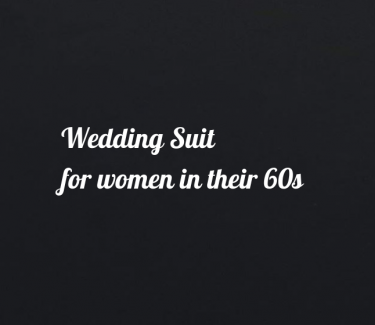 結婚式👗60代女性の服装選びと着こなし