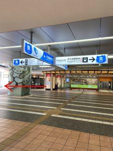 小田急・京王多摩センター駅 南口