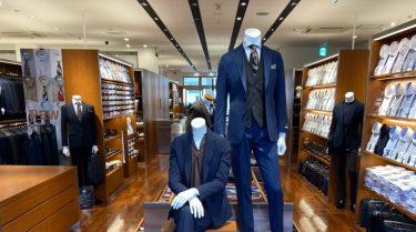 安いだけじゃない!?多摩センターでコスパの高い、おしゃれで人気のスーツショップ