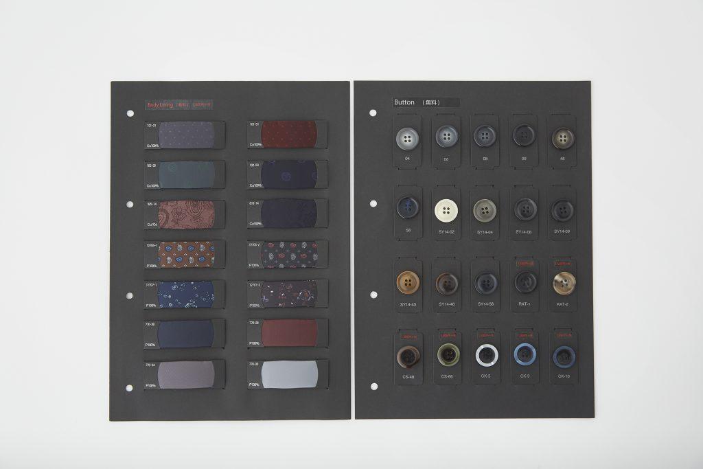 左側は最高の着心地を約束するキュプラ100%の袖裏・胴裏。右側は高級感溢れる本水牛ボタンの見本画像。