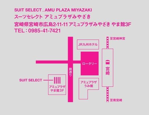 アミュプラザみやざき情報 住所・電話番号・最寄り駅からのアクセスマップ