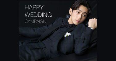 HappyWeddingCampaign開催!結婚式スーツおすすめのスーツショップ【SUIT SELECT】
